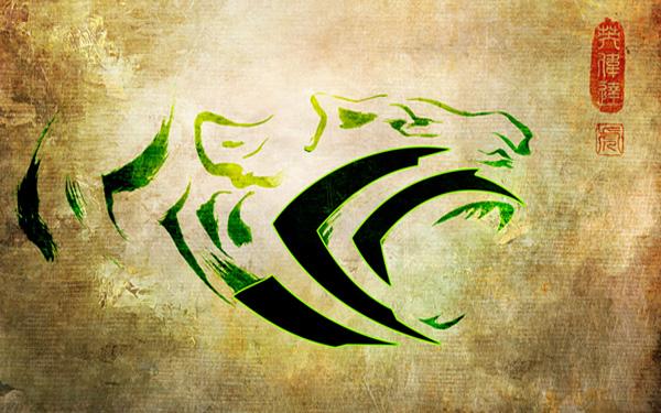 Tapeta 1 NVIDIA na pulpit - Rok Tygrysa